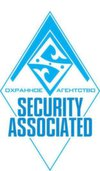 ОсОО Security Associated